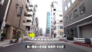 道案内動画 湯島駅   ハイソル