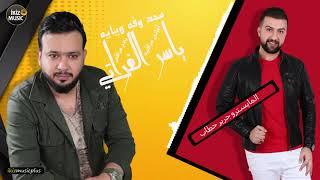 اغاني سوريه ردح عراقي