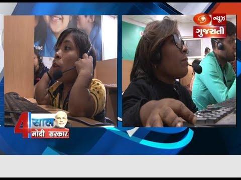 4 Saal Modi Sarkaar 15 @ Employment for all | Accessible India | Uplifting Divyangs | Asha and Tina