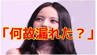 11日、芸能リポーターの井上公造氏が自身のトークアプリ「755」で、ベッ...