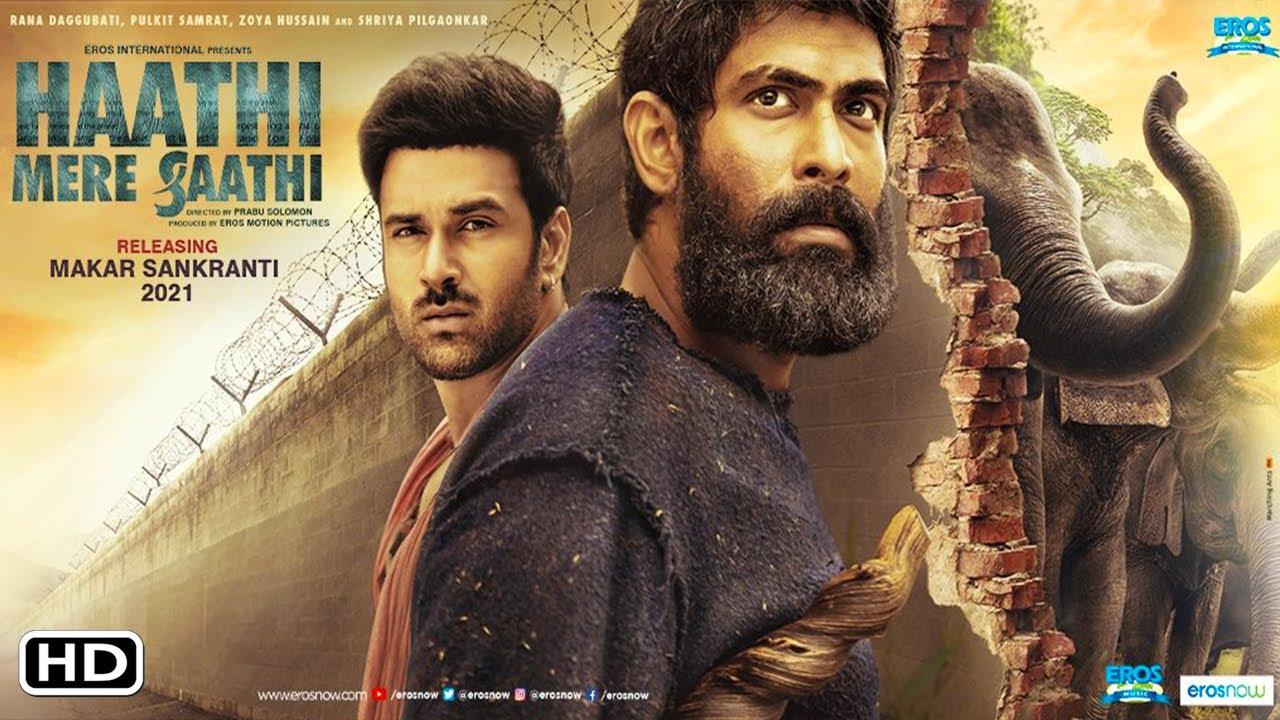 Haathi Mere Saathi Movie | Rana Daggubati, Prabu Solomon, Haathi Mere Saathi Box Office Collection