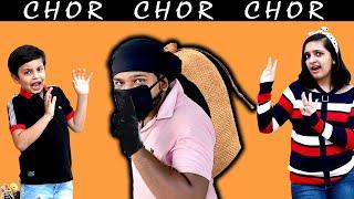 CHOR CHOR CHOR | Moral Story for Kids | Home Alone Kids | Aayu and Pihu Show