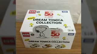 Tomica Snoopy