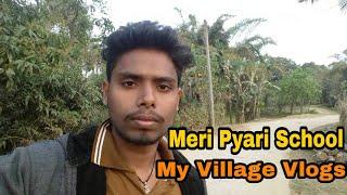 My Village UP School | Meri Pyari School | Village Lifestyle Vlogs | Biju Vlogs