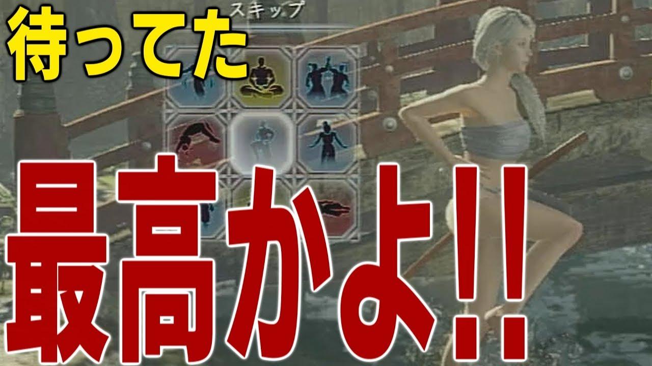装備 仁王 見た目 2 日本一の兵の鎧シリーズ