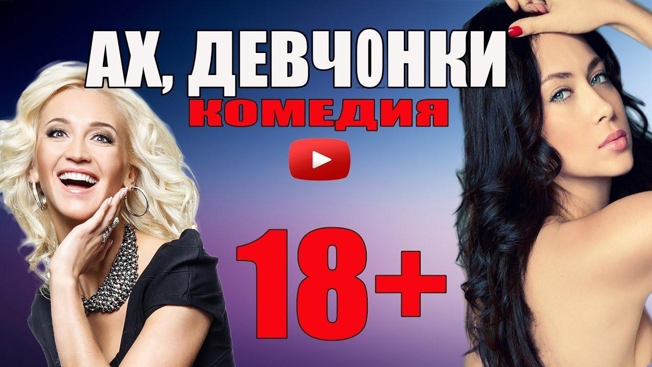 Русские девчонки в кино фото 678-365