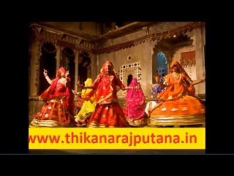 जो नर बाद   Rajasthani Bhajan Video Songs Free Download 1080p