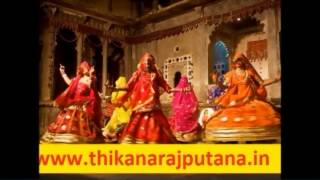 जो नर बाद   Rajasthani Bhajan Video Songs Free Download 1080p