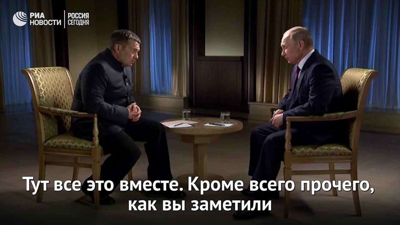 Вечер с Владимиром Соловьевым ВИДЕО Последний выпуск