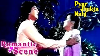 Mithun Takes Padmini Kohlapuri Home- Romantic Scene | Pyar Jhukta Nahi | Hindi Film