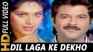 Dil Laga Ke Dekho   Alka Yagnik, Sudesh Bhosle   Ghar Ho To Aisa Qawwali Song   Anil Kapoor