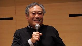 Ang Lee | Hbo Directors Dialogue | Nyff54