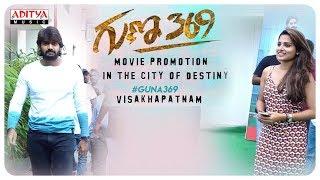 Guna 369 Movie Promotion @ Raghu Engineering Institutions || Karthikeya, Anagha || Chaitan