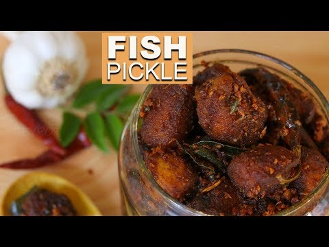 Fish Pickle | Easy Kerala Style Fish Pickle (Meen Achar) Recipe