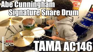 【池部楽器店】TAMA AC146 [Abe Cunningham / Deftones Signature Snare Drum]【DS渋谷試奏動画】