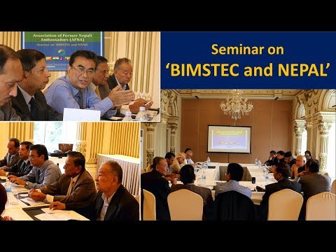 Nepal should not participate in BIMSTEC Joint Military Exercise: AFNA