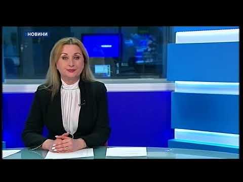 Канал Кіровоград: 12.03.2019. Новини. 07:30