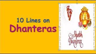 Dhanteras, 10 Easy Lines on Dhanteras Festival in English