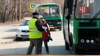 Проверка автобусов Екатеринбург