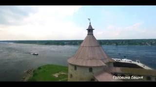 Крепость Орешек (Oreshek Fortress)(https://new.vk.com/spb_aerofoto Шлиссельбургская крепость (Орешек) – уникальный архитектурный и исторический памятник..., 2016-07-13T16:55:56.000Z)