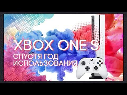 Нужен ли Xbox One S в 2018? Детальный обзор спустя год использования
