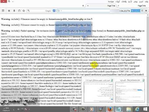 شرح ستغلال ثغره Local File Inclusion و  Remote File Inclusion الشرح مقدم  لكم من اخوكم الشبح المصري