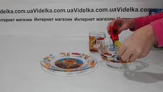 Набор детский 3пр Luminarc DISNEY Лев хранитель - ОБЗОР