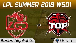 LGD vs TOP Series Highlights LPL Summer 2018 W5D1 LGD Gaming vs Topsports Gaming by Onivia