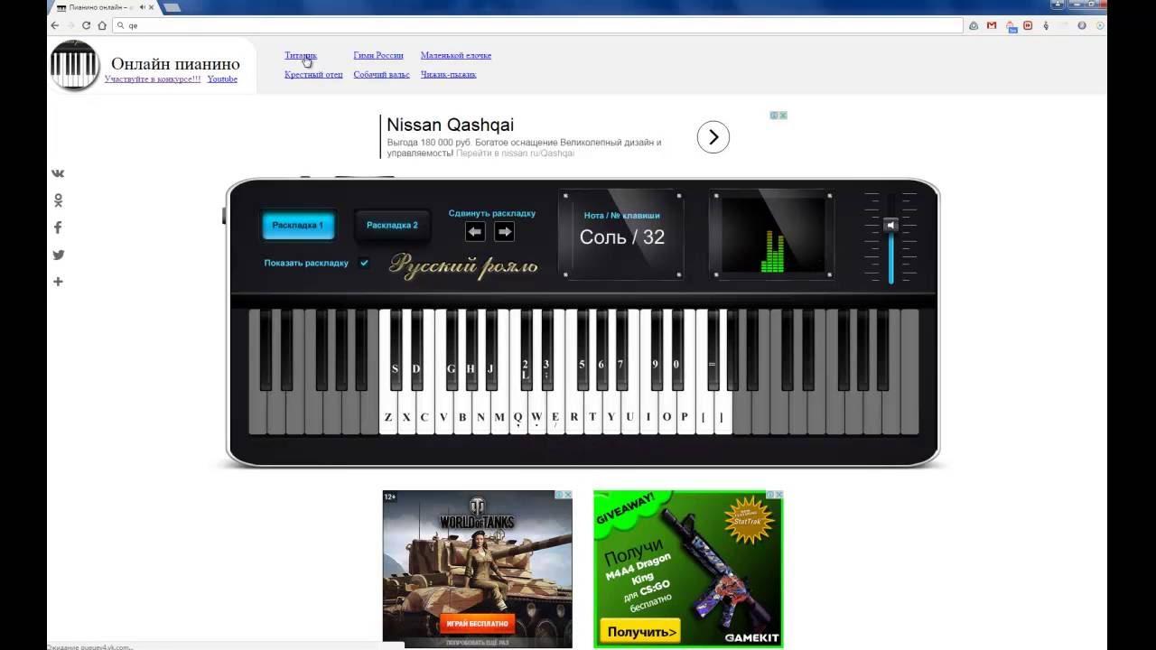 Игра пианино на клавиатуре на компьютер