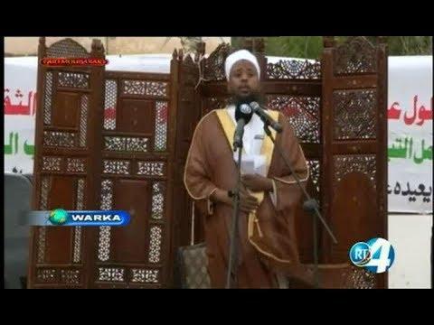 Télé Djibouti Chaine Youtube : JT Arabe du 01/09/2017