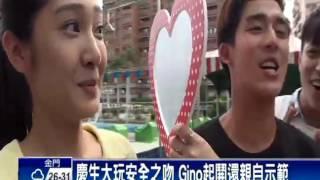 校園偶像劇邁入100集 主角李博翔歡度生日-民視新聞 thumbnail