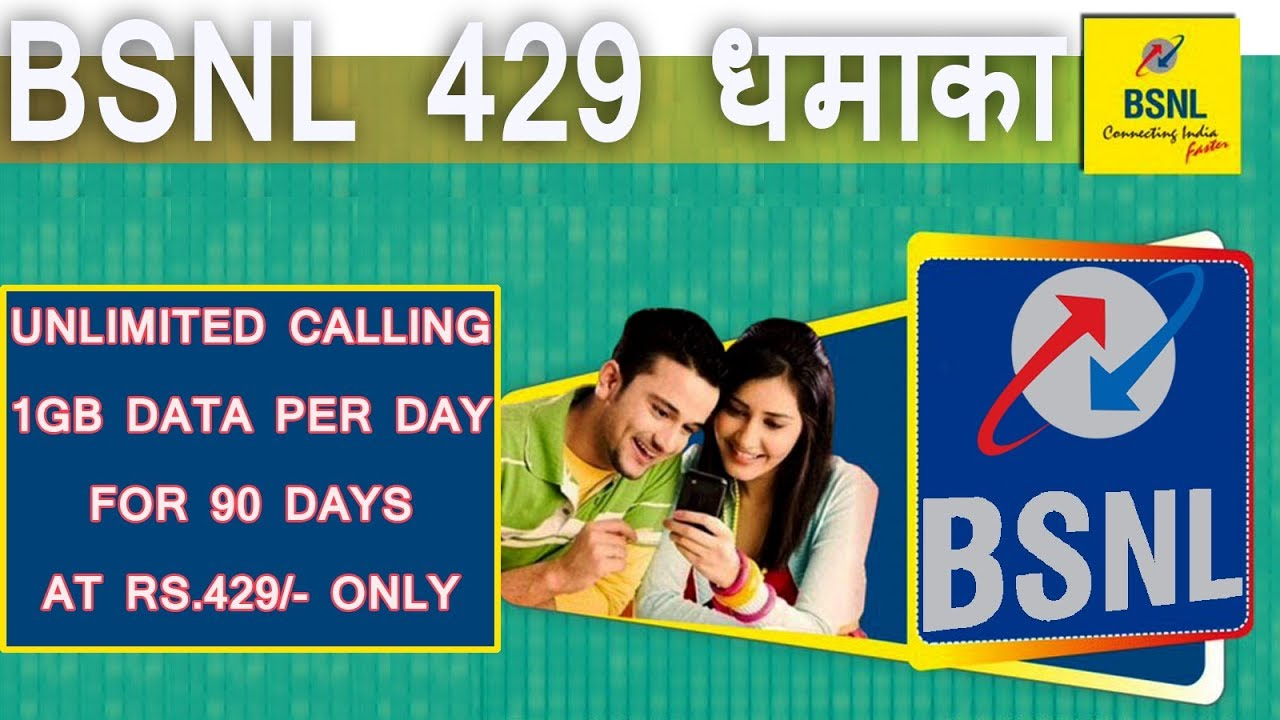 Delightful 429 Plan #6: BSNL Launches 429 Plan- Unlimited Voice Call, 1GB Data For 90 Days-BSNL New  Plan