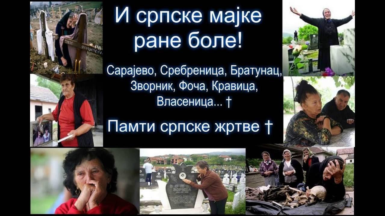 Sikirić ( Bratunac ) - zločin nad Srbima 1992 - YouTube