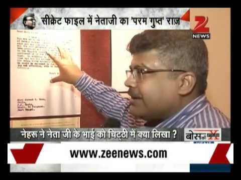 Watch: Declassification of 100 secret files of Subhash Chandra Bose- Part II