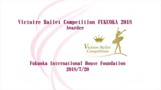 FUKUOKA2018-Victoire Ballet Competition Digest movie