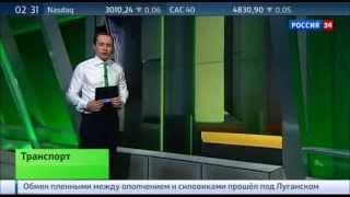 Авиабилеты в Крым дешевле купить заранее(, 2015-02-22T21:54:12.000Z)
