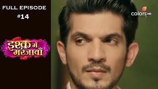 Ishq Mein Marjawan  Season 1  Full Episode 14