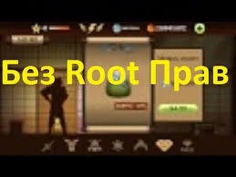 Как взломать Shadow Fight 2. Без Root прав!!!