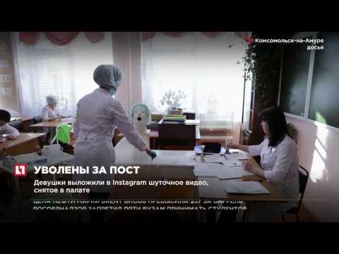 Магазин Изумруд в Хабаровске и Комсомольске