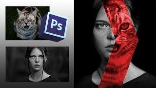Эффект наложения фотографий в фотошопе