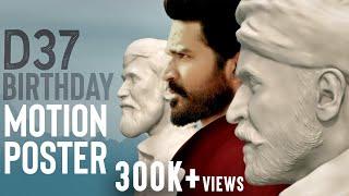 D37 Birthday Motion Poster | Dhanush YouTube Videos