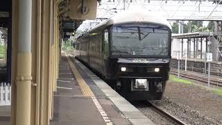 485系 快速ジパング平泉 花巻駅【発車】