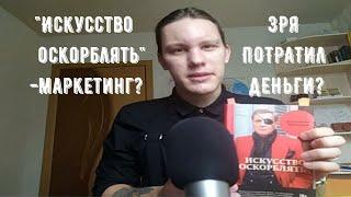 Александр Невзоров \