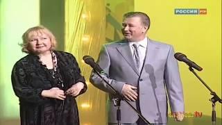Смотреть Валентина Коркина и Виктор Остроухов. Встреча онлайн