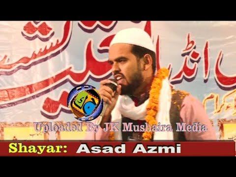 Asad Azmi All India Natiya Nashisht Ambedkar Nagar 2017