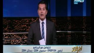 اخر النهار | محمد الدسوقي رشدي كارثة تواجه المجتمع المصري بسبب داعش و السر 45 جنية