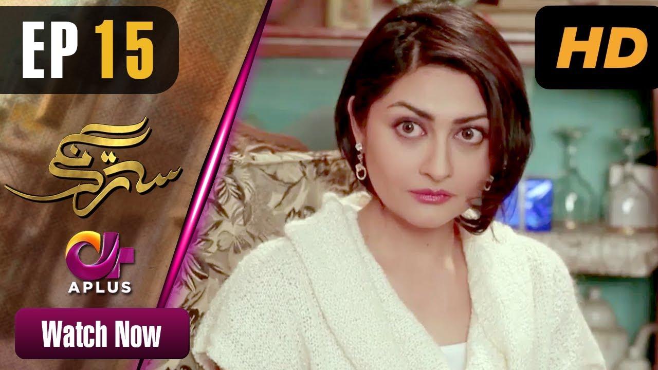 Pakistani Drama  Satrangi - Episode 15  Aplus Dramas