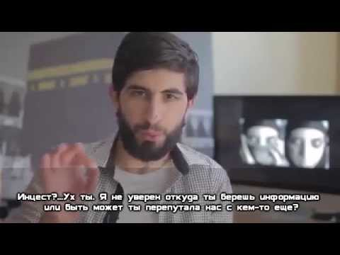 Ответ мусульман на Ислам НЕ религия Мира и добра