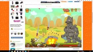 флешь игра коты:ударная сила 2