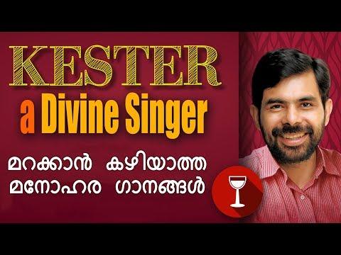 Everlasting Hits Of Kester | Malayalam Christian Devotional Songs
